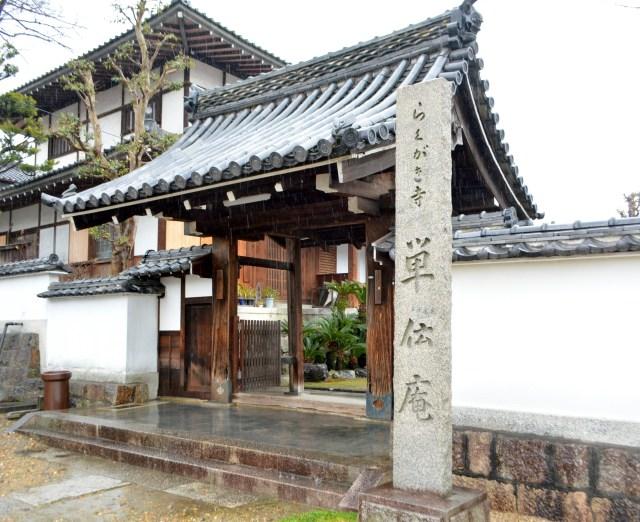 【知ってる?】京都には落書きOKな寺があるよ! らくがき寺『単伝庵』に行ってみた!!