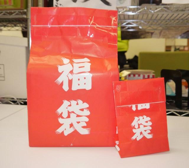 【2016年福袋特集】レトロゲーム販売の有名店「スーパーポテト」福袋(3000円・500円)の中身はコレだよ!