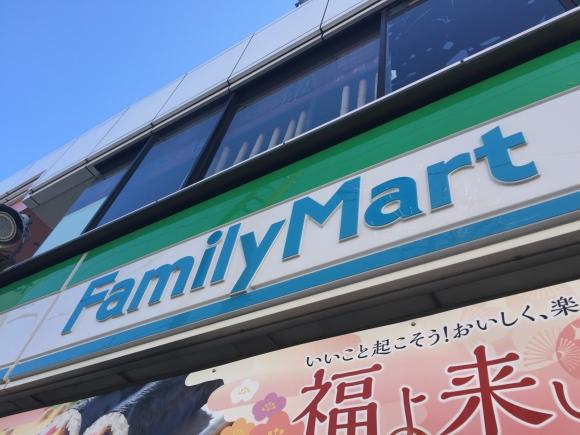 familymart001