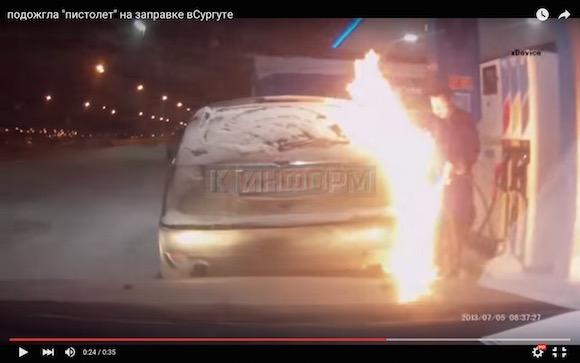 【衝撃動画】ガソリンスタンドでライターを使って明かりを灯した結果 → 想像以上に火の海となる大惨事