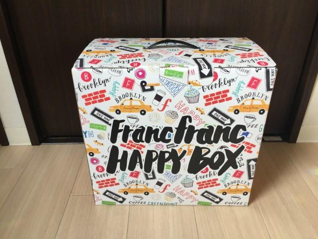【2016年福袋特集】『Francfranc(フランフラン)』の福袋「HAPPY BOX 2016」(5040円)の中身を大公開! 全8点の充実しまくりな豪華セット!!