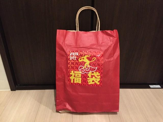 【2016年福袋特集】ロフト(LoFt)の福袋『スマホアクセバッグ』(2160円)に意表を突くモノが入っていた