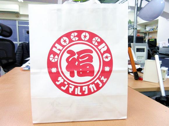 【2016年福袋特集】『サンマルクカフェ』の福袋(1080円)の中身を公開 / シンプルながら超実用的なお得っぷりやで!