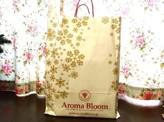 【2016年福袋特集】スゴすぎ!『Aroma Bloom(アロマブルーム)』の福袋(5400円)には1万円の空気洗浄機が入ってた!!