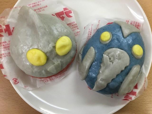 ウルトラマンとコラボした肉まん「ウルトラまん」「バルタンまん」を食べてみた / むちっとした顔が可愛すぎィ! 味はとにかくウルトラストロングだぞ!!