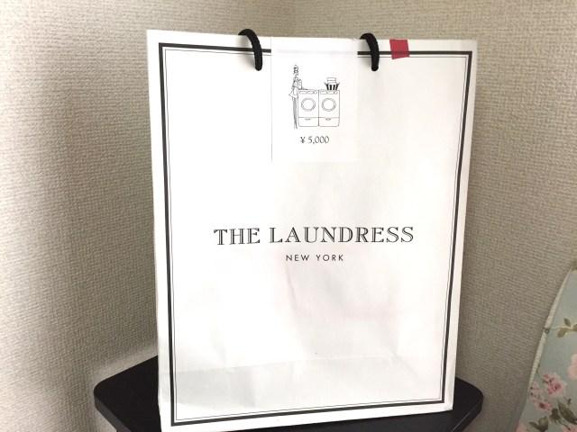 【2016年福袋特集】ニューヨーク発の衣料洗剤店『THE LAUNDRESS(ザ・ランドレス)』の福袋(5400円)には意識の高い柔軟剤が入ってた