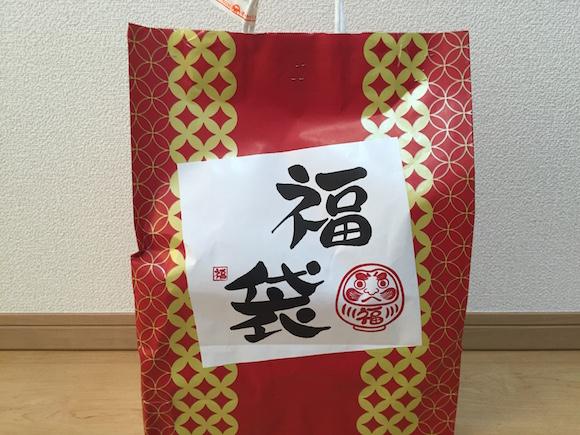 【2016年福袋特集】超お得!『オートバックス』の福袋(2016円)の中身を全公開