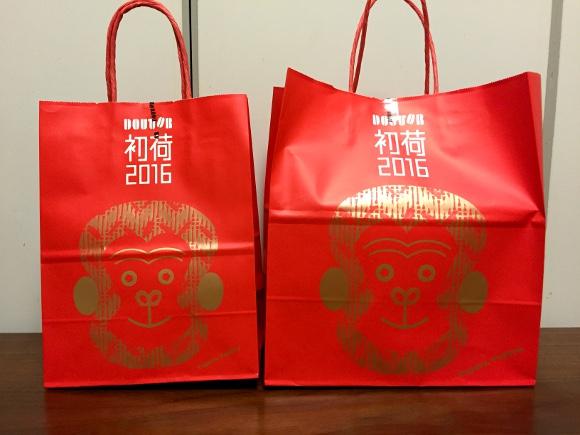 【2016年福袋特集】『ドトール』の福袋「ドリップ」と「コーヒー豆」(各1300円)の中身をネタバレ公開! コーヒーだけ欲しい人にはかなりオススメ!!