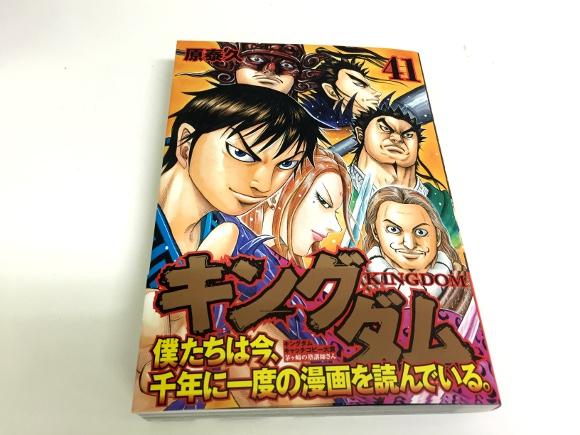 【超ライフハック】「何百回も読んだ漫画」をもう一度楽しむ方法