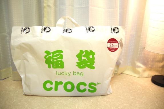 【2016年福袋特集】『crocs(クロックス)』の福袋(6480円)は超おトク! なのに不思議とおトクな感じはしなかった(笑)