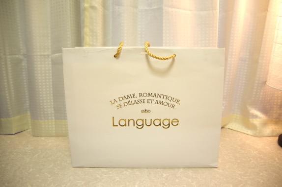 【2016年福袋特集】『Language(ランゲージ)』の福袋(1万800円)には8万円分の服が入ってた!!