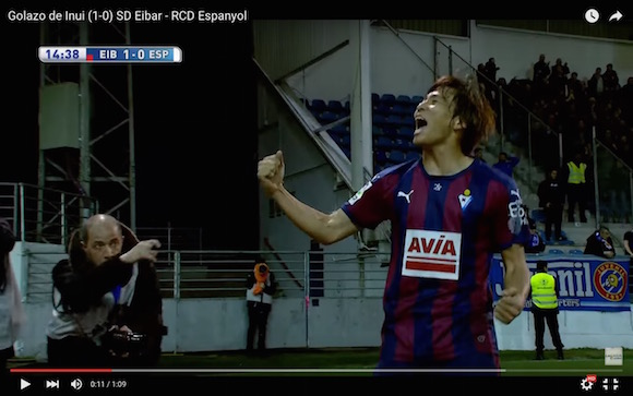 【衝撃サッカー動画】近年まれに見る美しさ! エイバルの乾貴士選手がビューティフルゴールを沈める