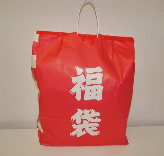 【2016年福袋特集】アキバのジャンクショップで買った3000円(重量5.1キロ)の福袋がめちゃくちゃスゴかった!!