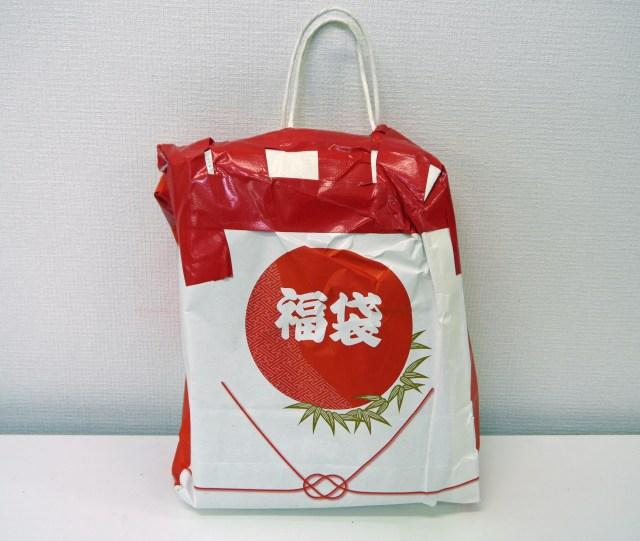 【2016年福袋特集】マジか!? アキバのジャンクショップで2000円(重量4キロ)の福袋を買ったらヤバいモンが入ってた