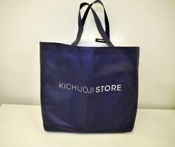 kichij1