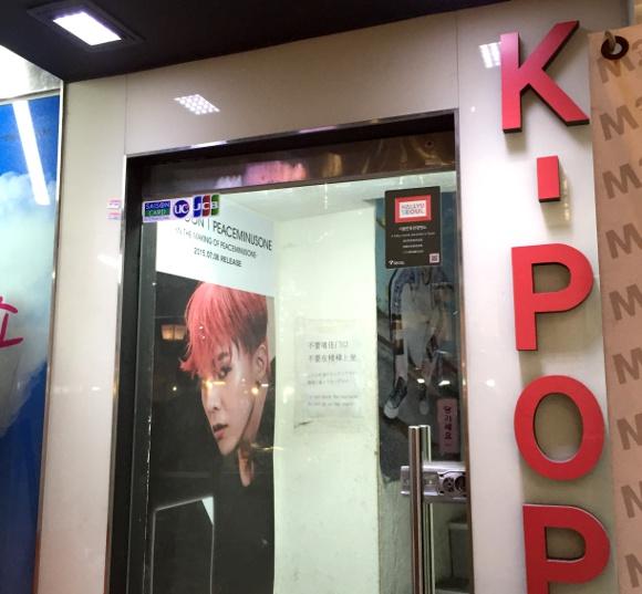 【虫の息】「K-POPファンあるある50」パート3