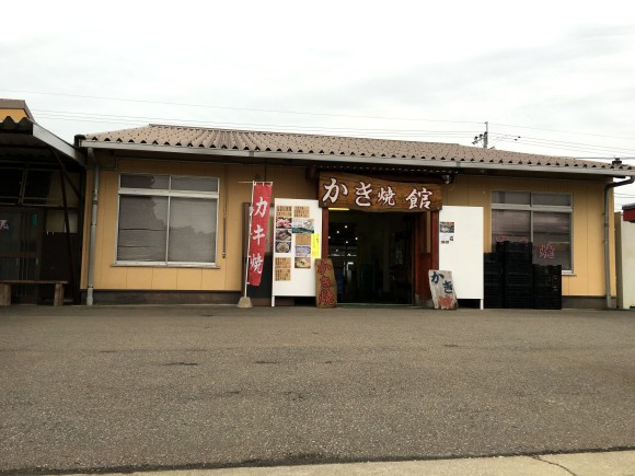 kuroyume31
