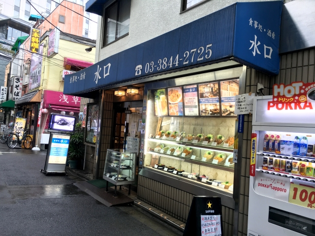 【浅草の芸人御用達】メニュー100種類以上! 昭和を味わえる隠れた名店・浅草六区『水口食堂』
