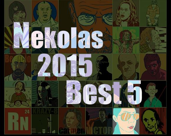 【私的ベスト】記者が厳選する2015年のお気に入り記事5選 〜Nekolas編〜