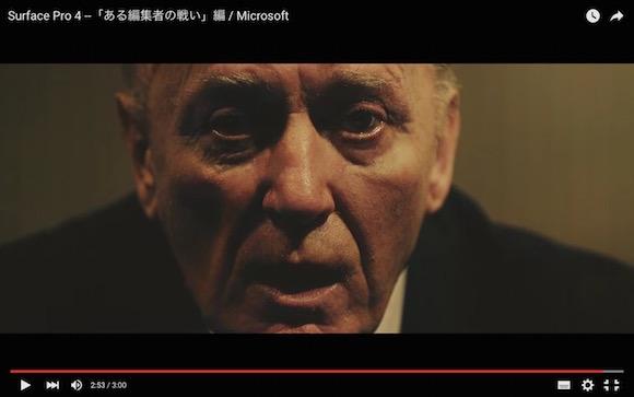 【動画あり】イビチャ・オシムの言葉が胸に響く! U−23日本代表の試合で流れたCMが感動的だと話題