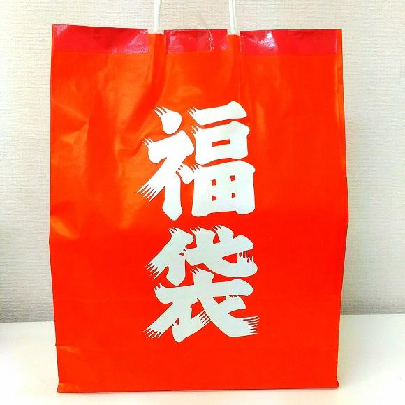 【2016年福袋特集】『ドン・キホーテ』のお菓子福袋(1058円)の中身を公開! 今年はオッサン大満足の予感!!