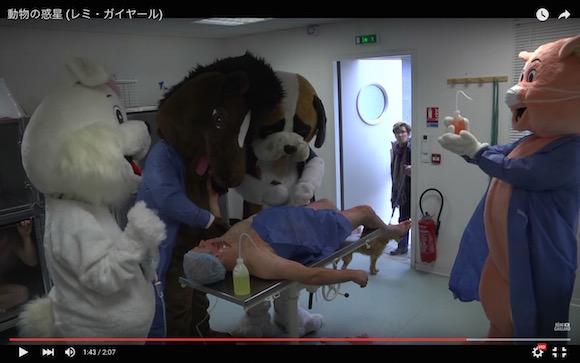 【動画】狂気のイタズラ男「レミ・ガイヤール」がまたやった! 映画『猿の惑星』のような世界を創造してドッキリを敢行