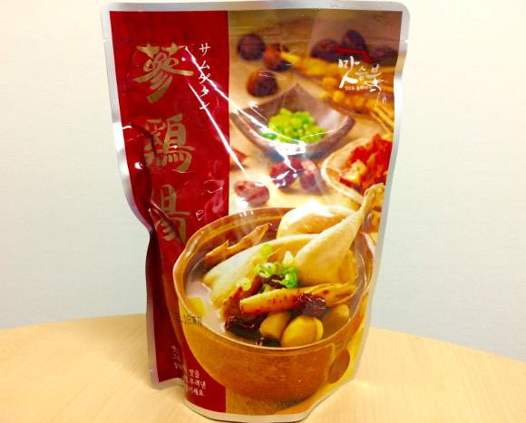 カルディの「参鶏湯」は本格美味い!!  韓国人も絶賛の味 / 寒さって何? レベルで身体がポカポカに!