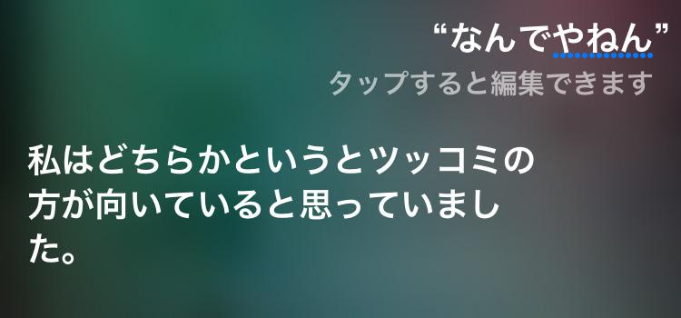 tachihiroshi