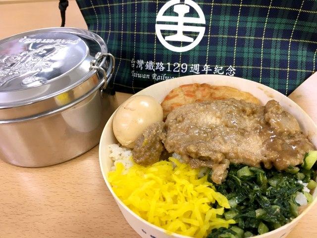 【知らなかった速報】おーい! いま新宿で「台湾鉄道弁当」が買えるぞ~!! 食べたらお口も心も台湾モードになった / 京王百貨店1月19日まで