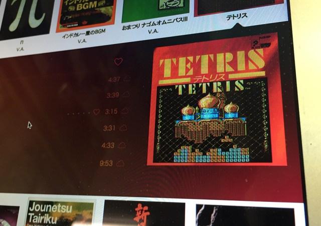 【訃報】ゲーム『テトリス』や『マーブルマッドネス』の作曲家ブラッド・フラー氏死去