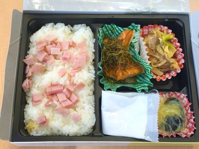 帝国海軍の潜水艦メシを食べてみた! 男たちが極限の状況で食べていた糧食「伊号第八潜水艦のごはん」