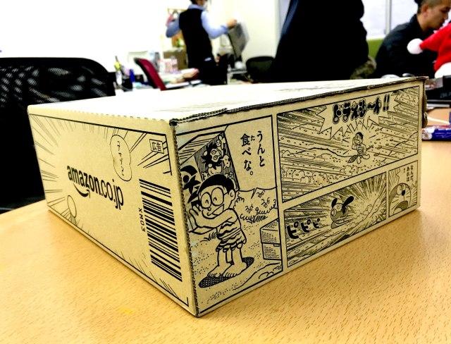 【速報】Amazonで買い物したら『ドラえもんBOX』で届いた! ドラえもんだらけの箱で荷物が届いたよ!! めちゃめちゃ可愛いぞ~っ!