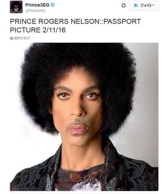 """あの """"プリンス"""" がパスポート写真を公開しネットユーザーから大反響!! 「そんな眼差しで見つめないで~! 失神しちゃいそう!!」など"""