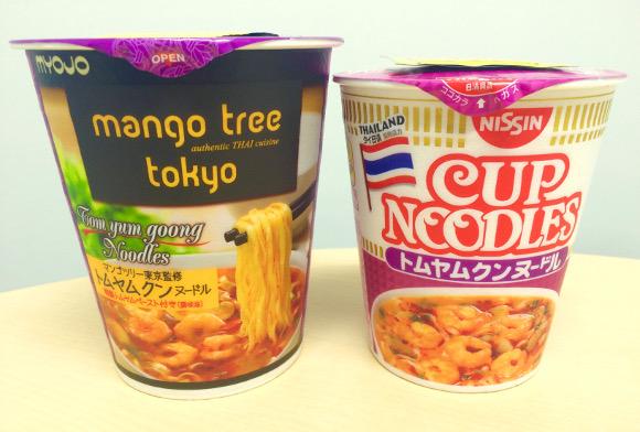 『マンゴーツリー東京』監修のトムヤムクンヌードルが発売中! バカ売れした「日清のトムヤムクンヌードル」と本当に美味しいのは……ドッチ!!