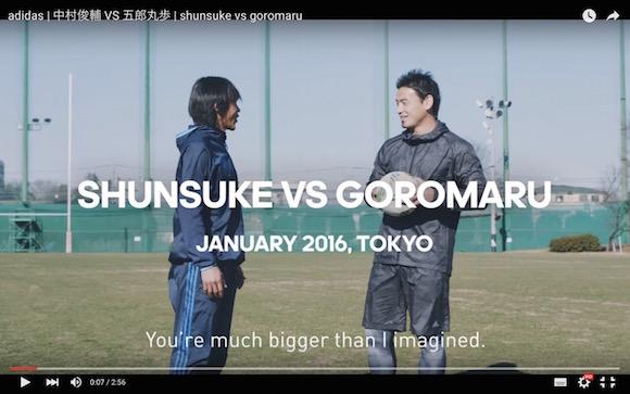 【中村俊輔 vs 五郎丸歩】思わずニヤつく人が続出! adidasが公開した日本を代表する名キッカーの対決動画が最高だと話題