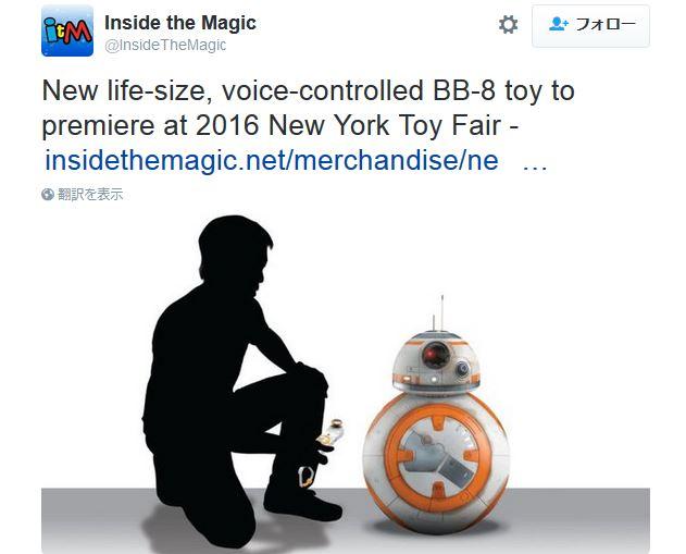 『スター・ウォーズ / フォースの覚醒』等身大BB-8が今秋に発売! ルーカス・フィルムがコラボしているだけに仕様もソックリらしいぞ!
