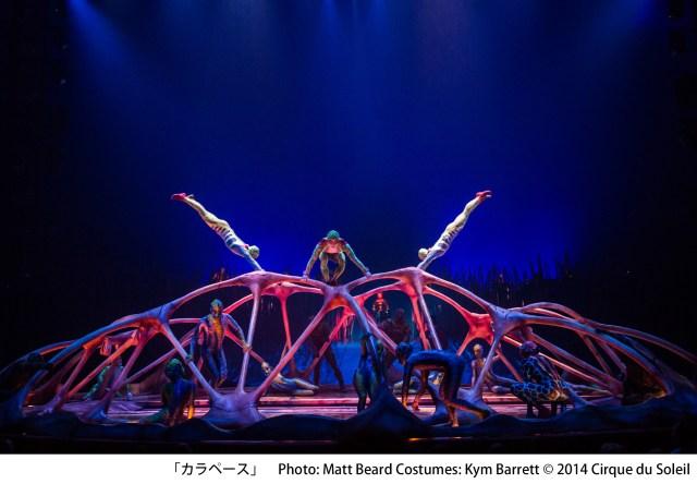 【感動必至】真のエンターテイメント「ダイハツ トーテム」を観ないと人生損する! 4.5トンの可動式ステージにマジで驚愕!!
