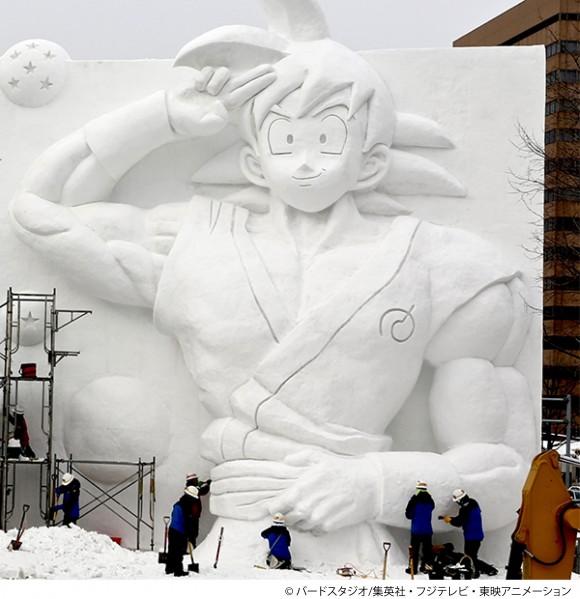 超巨大な「ドラゴンボール」や「進撃の巨人」が待ってるぞ! 『さっぽろ雪まつり』は2016年2月5日開催だッ!!