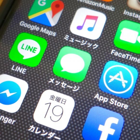 FBI「iPhoneのセキュリティーにいつでも入れるようにしてくれ」→ Apple「イヤだ」となった理由が全米で話題
