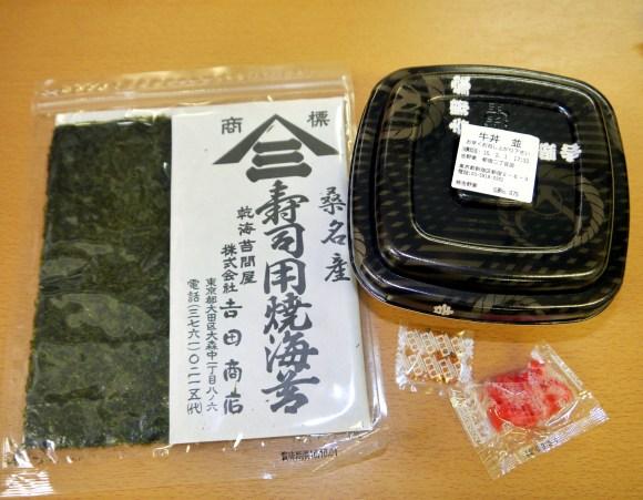 ehoyoshi1