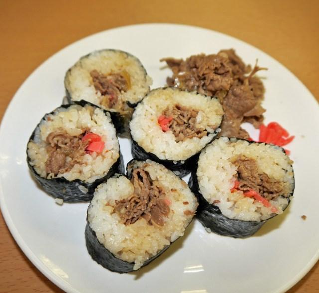 【今日のお料理】お肉たっぷり! 「吉野家の牛丼恵方巻き」の作り方