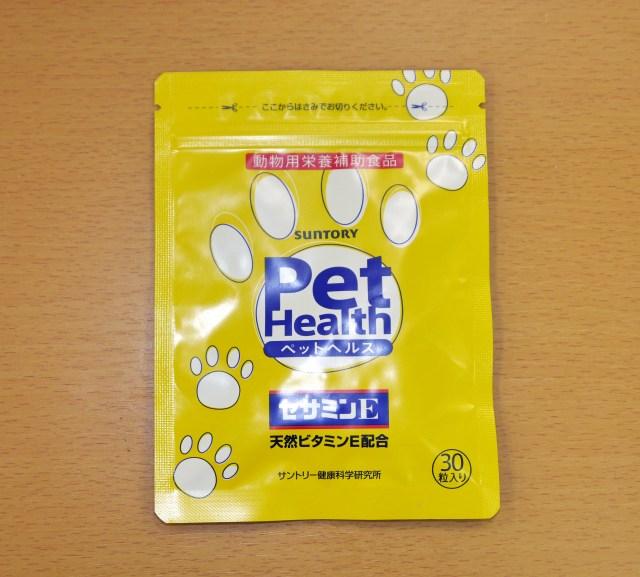 【グルメ】安倍首相が間違えて夫人に渡したと思われる「ペット用セサミン」を食べてみた