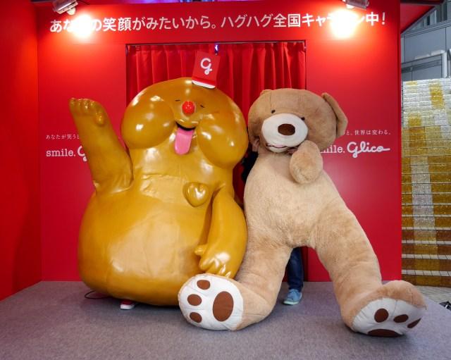2m50cmのクマがハグされに渋谷に行ってみた
