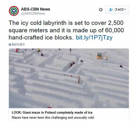 雪のブロック6万個で作られた「世界最大の雪の迷路」がケタ違いの広さ! 迷ったら凍死しちゃいそうなレベル!!