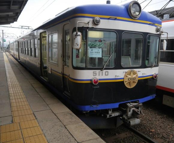 ichibata3