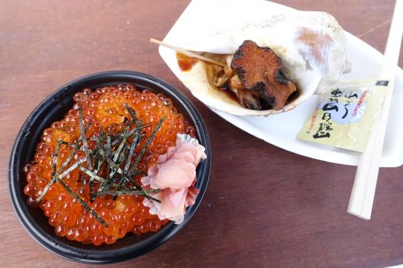 Ikura&tsubu1