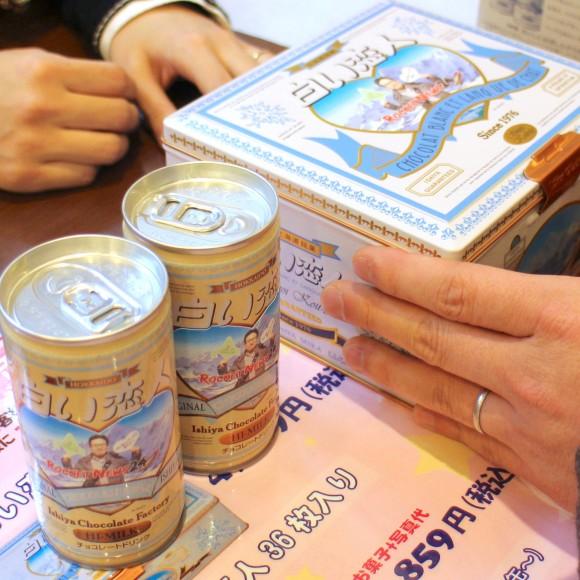 【北海道】観光客必見! 札幌「白い恋人パーク」に行くと『オリジナル白い恋人缶』が超簡単に作れる!!
