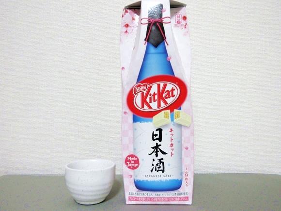 """【新発売】キットカットの """"日本酒風味"""" を味わってみた / まるで日本酒を食べてるみたい! 激ウマすぎてもう元の味に戻れねぇぇぇええ!!"""