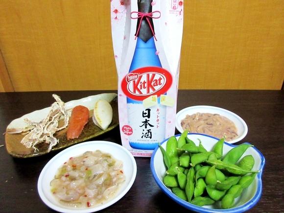 """【グルメ検証】想像以上に日本酒だった『キットカット 日本酒』に合うツマミ最強決定戦 / 定番の6品を食べ比べたら """"たこわさ"""" で奇跡が!"""