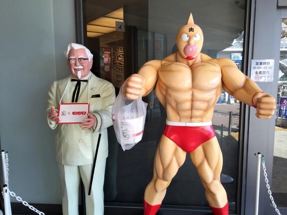 【2日間のみ】キン肉マンとケンタッキーのコラボショップが開催中 / ゆでたまご先生直筆の原画が展示されてるゾーーー!